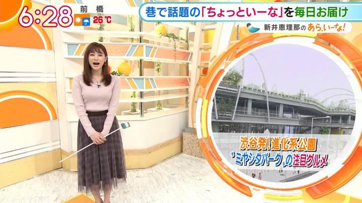 2020年10月13日新井恵理那の画像08枚目