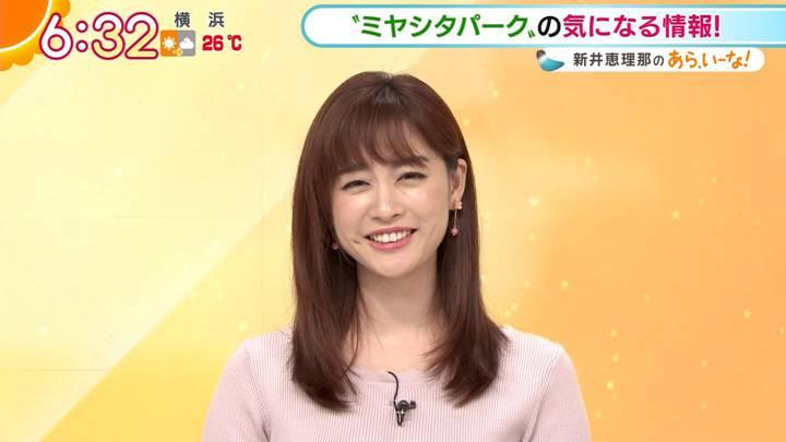 2020年10月13日新井恵理那の画像12枚目