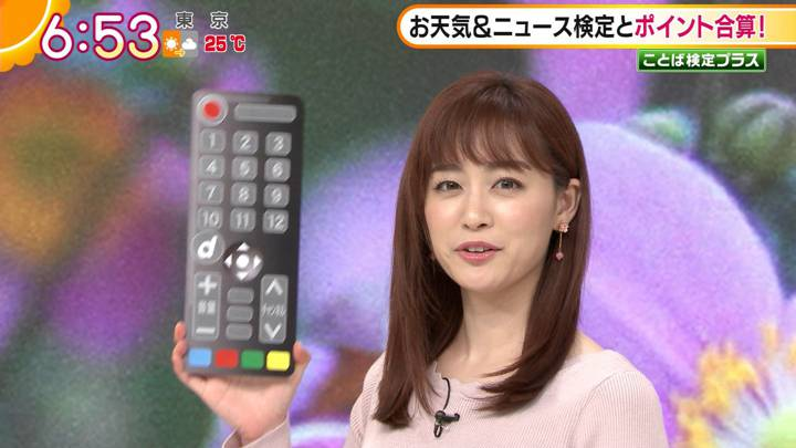2020年10月13日新井恵理那の画像15枚目
