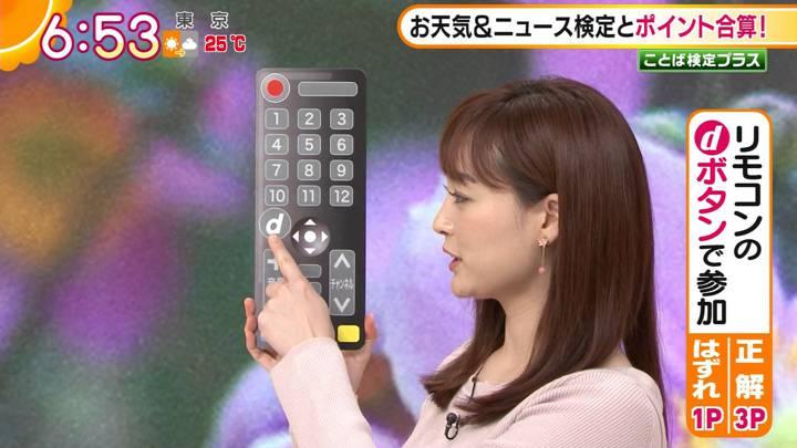 2020年10月13日新井恵理那の画像16枚目