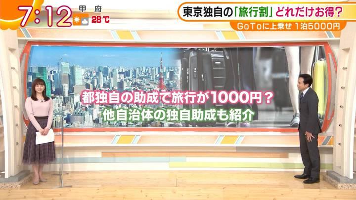 2020年10月13日新井恵理那の画像20枚目