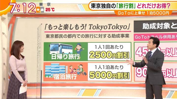 2020年10月13日新井恵理那の画像21枚目