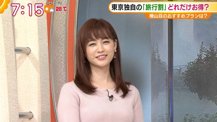 2020年10月13日新井恵理那の画像24枚目