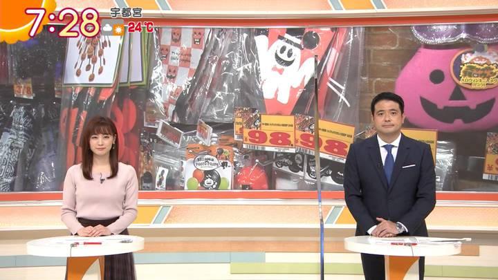 2020年10月13日新井恵理那の画像26枚目