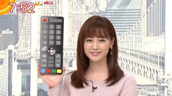 2020年10月13日新井恵理那の画像31枚目