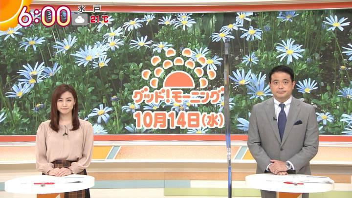 2020年10月14日新井恵理那の画像03枚目