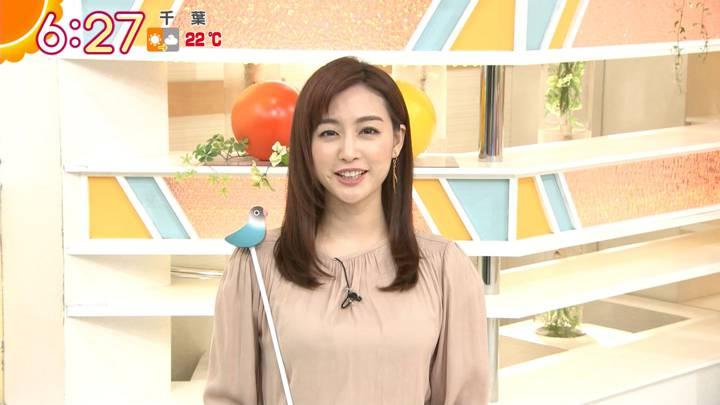 2020年10月14日新井恵理那の画像04枚目