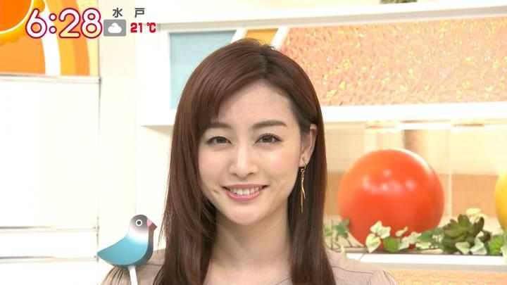 2020年10月14日新井恵理那の画像07枚目
