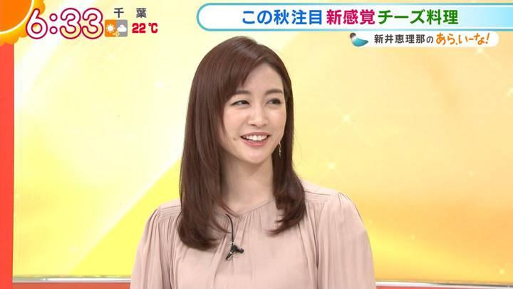 2020年10月14日新井恵理那の画像10枚目
