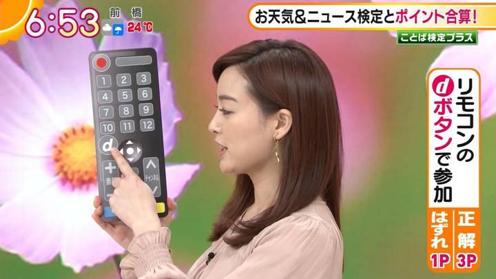2020年10月14日新井恵理那の画像12枚目