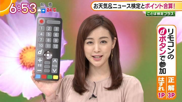 2020年10月14日新井恵理那の画像13枚目