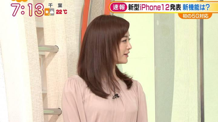 2020年10月14日新井恵理那の画像16枚目