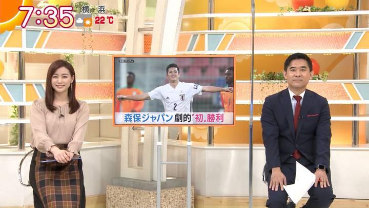 2020年10月14日新井恵理那の画像23枚目