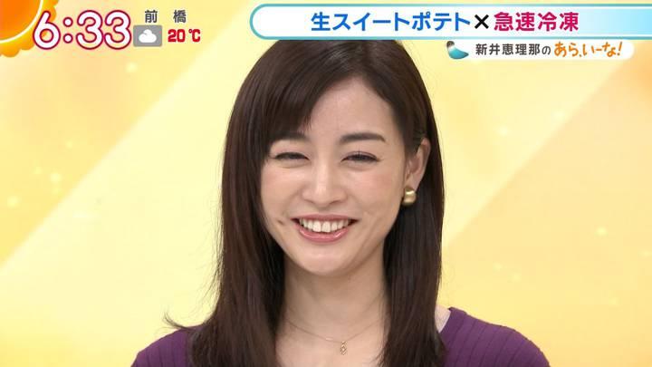 2020年10月15日新井恵理那の画像09枚目