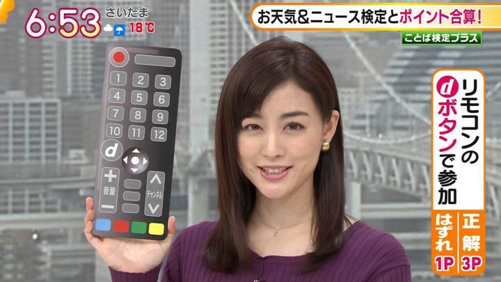 2020年10月15日新井恵理那の画像13枚目
