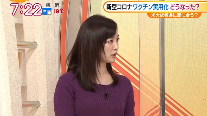 2020年10月15日新井恵理那の画像22枚目