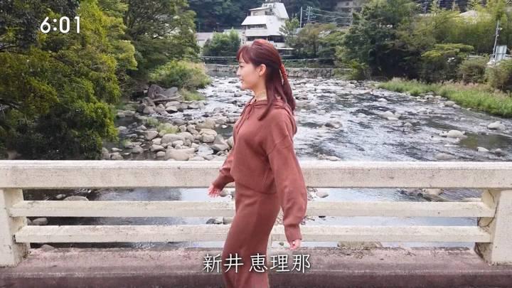 2020年10月18日新井恵理那の画像01枚目