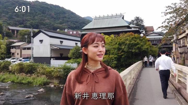 2020年10月18日新井恵理那の画像02枚目