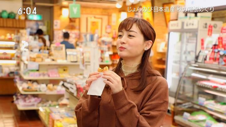 2020年10月18日新井恵理那の画像05枚目
