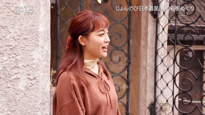 2020年10月18日新井恵理那の画像13枚目