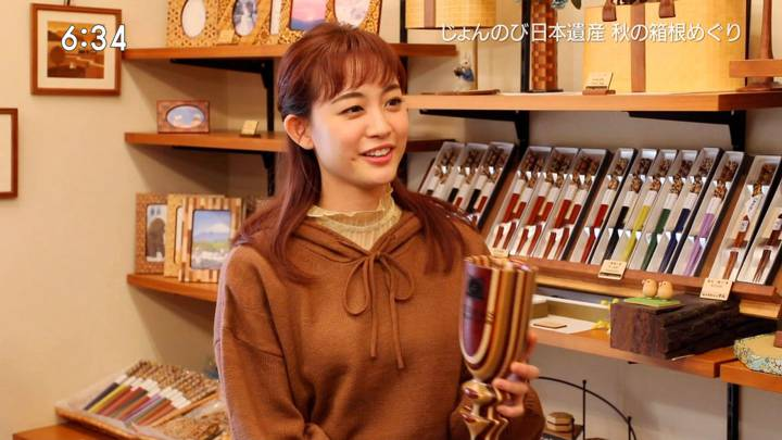 2020年10月18日新井恵理那の画像30枚目