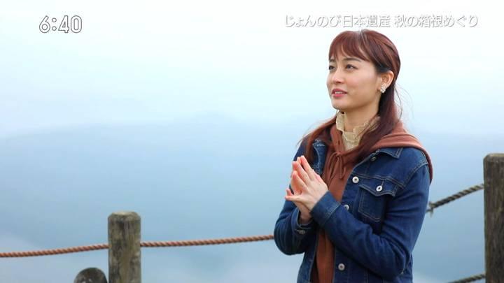 2020年10月18日新井恵理那の画像39枚目