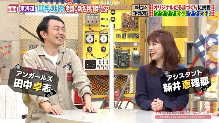 2020年10月18日新井恵理那の画像42枚目