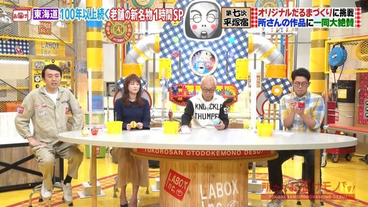 2020年10月18日新井恵理那の画像46枚目