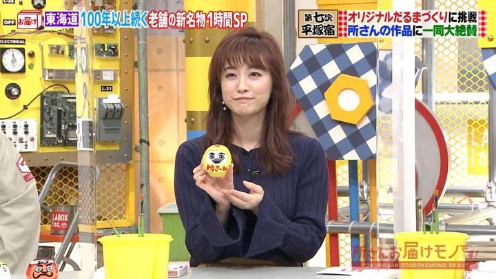 2020年10月18日新井恵理那の画像47枚目