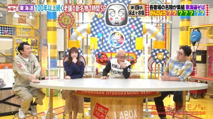 2020年10月18日新井恵理那の画像50枚目