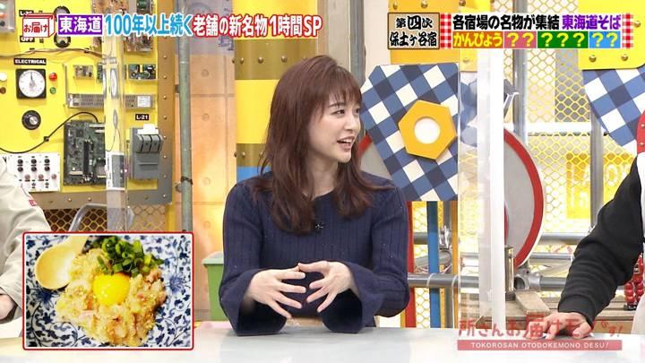 2020年10月18日新井恵理那の画像51枚目