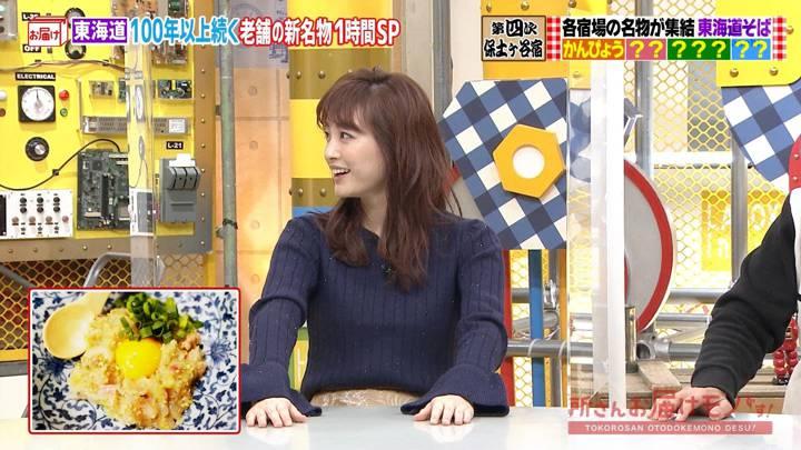 2020年10月18日新井恵理那の画像52枚目