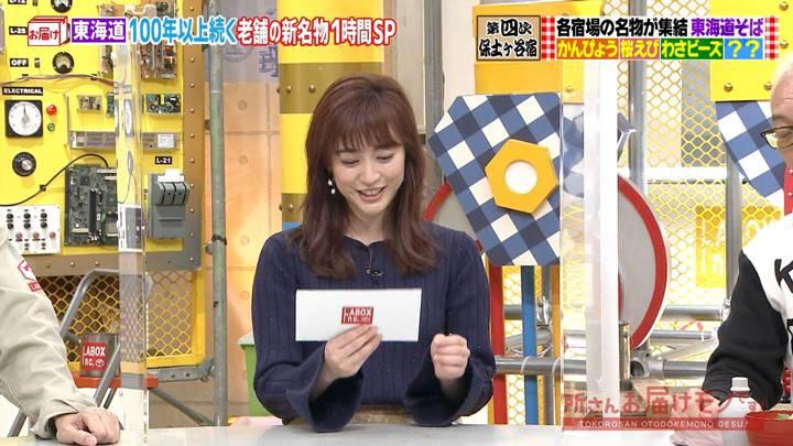 2020年10月18日新井恵理那の画像54枚目
