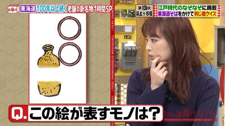 2020年10月18日新井恵理那の画像56枚目