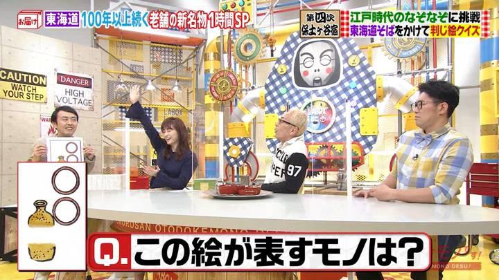 2020年10月18日新井恵理那の画像58枚目