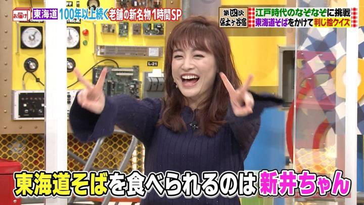 2020年10月18日新井恵理那の画像62枚目