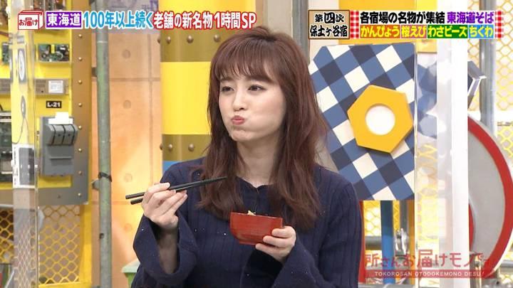 2020年10月18日新井恵理那の画像67枚目