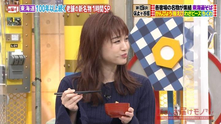 2020年10月18日新井恵理那の画像69枚目