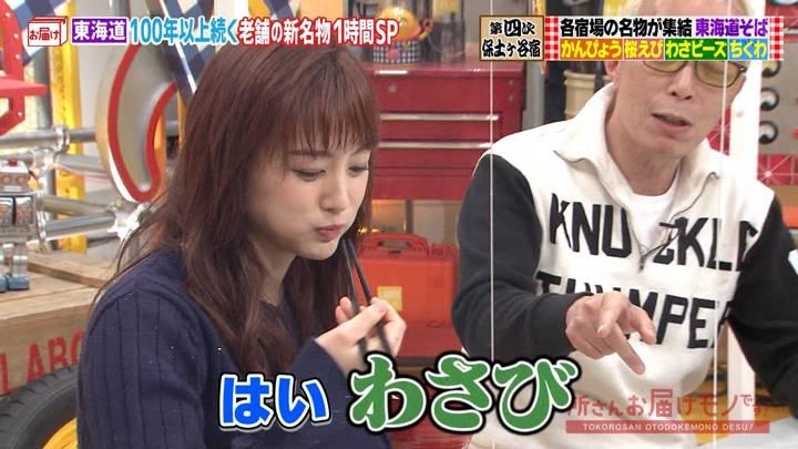 2020年10月18日新井恵理那の画像72枚目