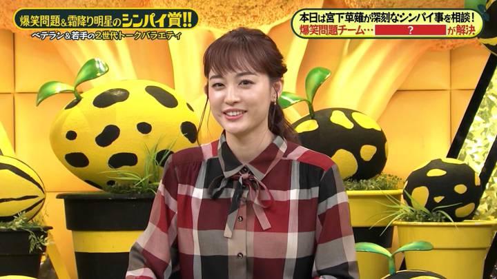 2020年10月18日新井恵理那の画像83枚目