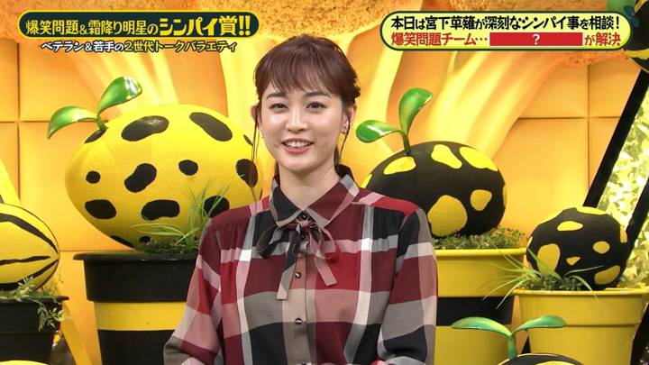 2020年10月18日新井恵理那の画像84枚目