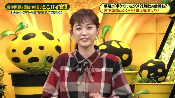 2020年10月18日新井恵理那の画像86枚目