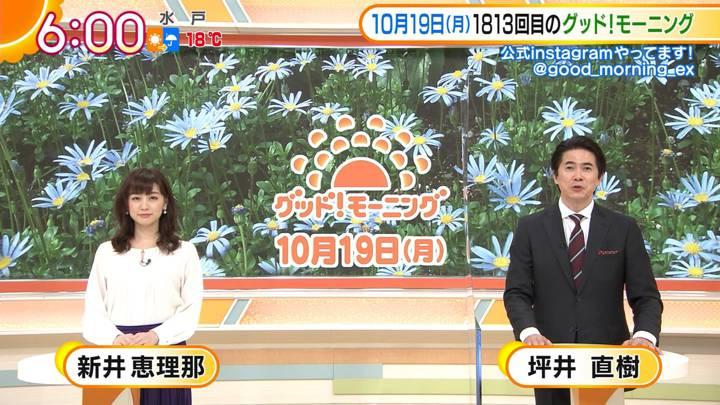 2020年10月19日新井恵理那の画像02枚目