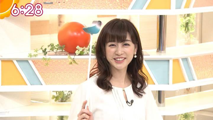 2020年10月19日新井恵理那の画像04枚目