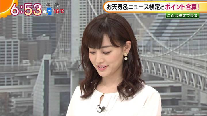 2020年10月19日新井恵理那の画像09枚目