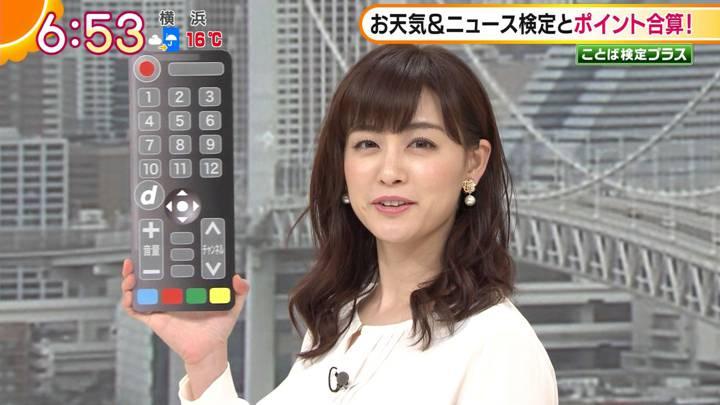 2020年10月19日新井恵理那の画像10枚目