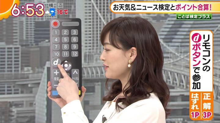 2020年10月19日新井恵理那の画像11枚目