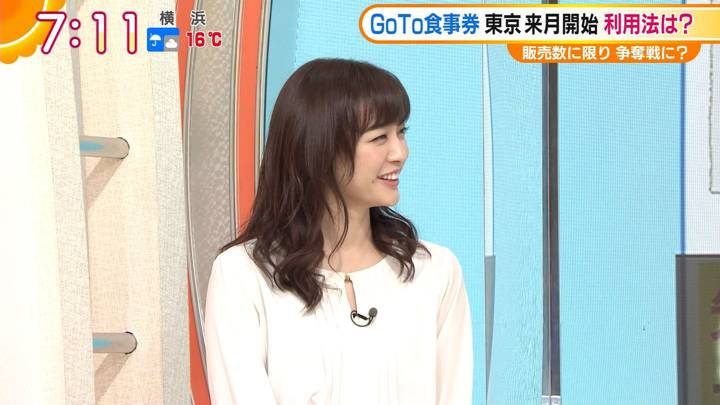 2020年10月19日新井恵理那の画像15枚目