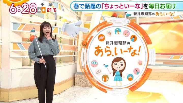 2020年10月20日新井恵理那の画像03枚目