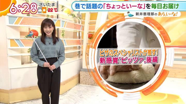 2020年10月20日新井恵理那の画像04枚目